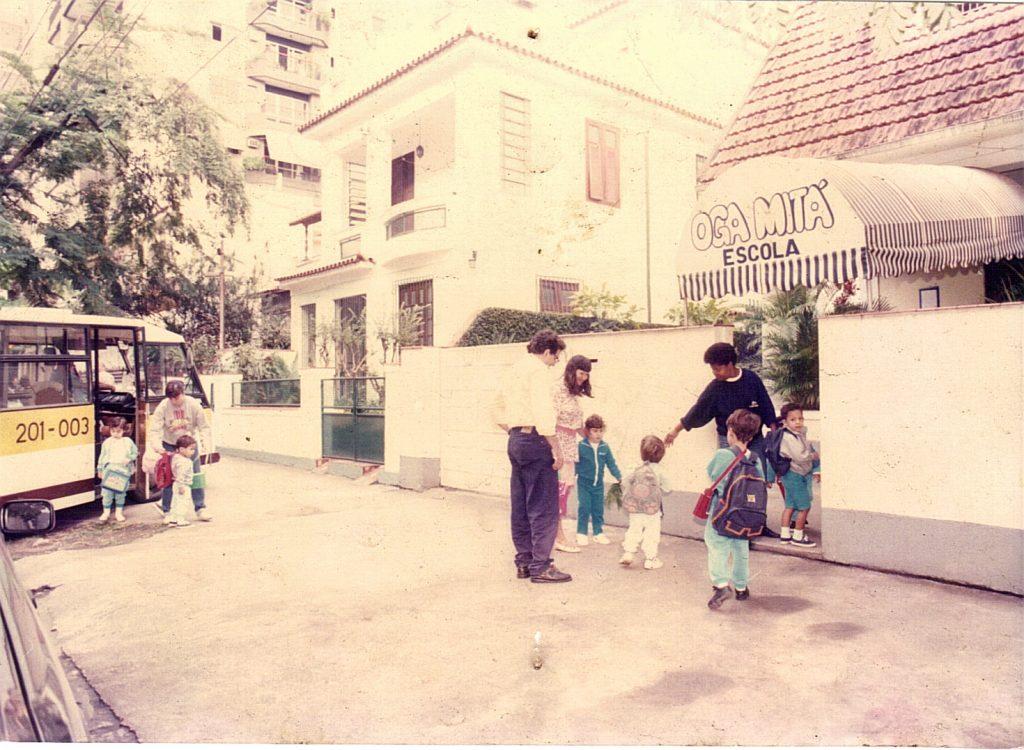 Rua Sá Viana, 20 - Grajaú